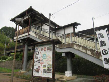 宮本武蔵駅は、岡山県美作市今岡にある、智頭急行智頭線の駅。