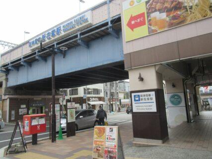 新在家駅は、神戸市灘区新在家北町にある、阪神電気鉄道本線の駅。