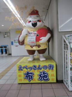 布施駅は、大阪府東大阪市長堂一丁目にある、近畿日本鉄道の駅。