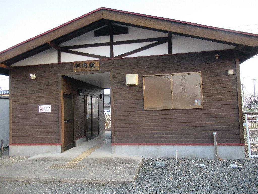 似内駅は、岩手県花巻市上似内にある、JR東日本釜石線の駅。