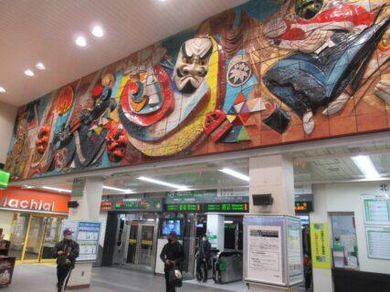 北上駅は、岩手県北上市大通り一丁目にある、JR東日本の駅。