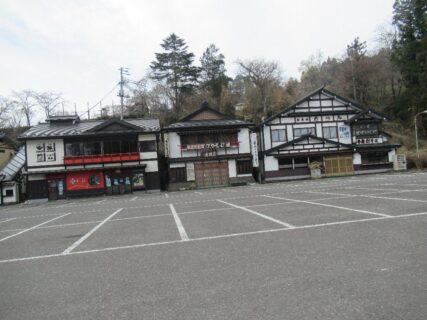 中尊寺参道の平泉町営駐車場のみに立ち寄るっていう。