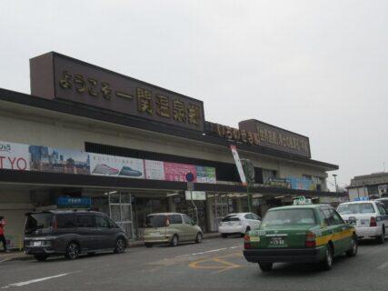 一ノ関駅は、岩手県一関市駅前にある、JR東日本の駅。