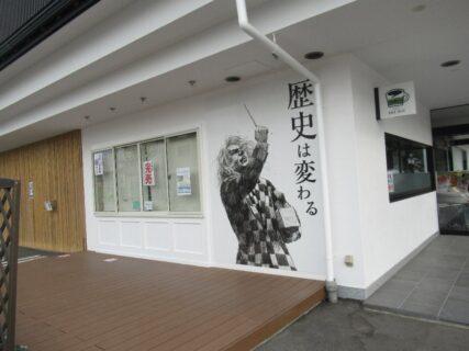 一関市にも例の高級食パン専門店すよ、歴史は変わるんだそうで。