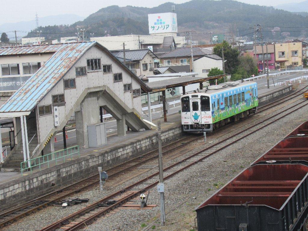 盛駅は、岩手県大船渡市盛町字東町裏にある、三陸鉄道・岩手開発鉄道の駅。