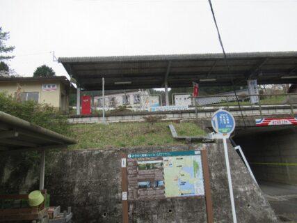 三陸駅は、岩手県大船渡市三陸町越喜来にある三陸鉄道リアス線の駅。