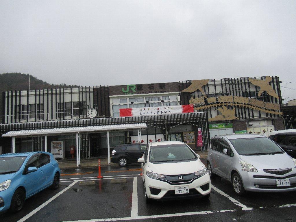 釜石駅は、岩手県釜石市鈴子町にある、JR東日本・三陸鉄道の駅。