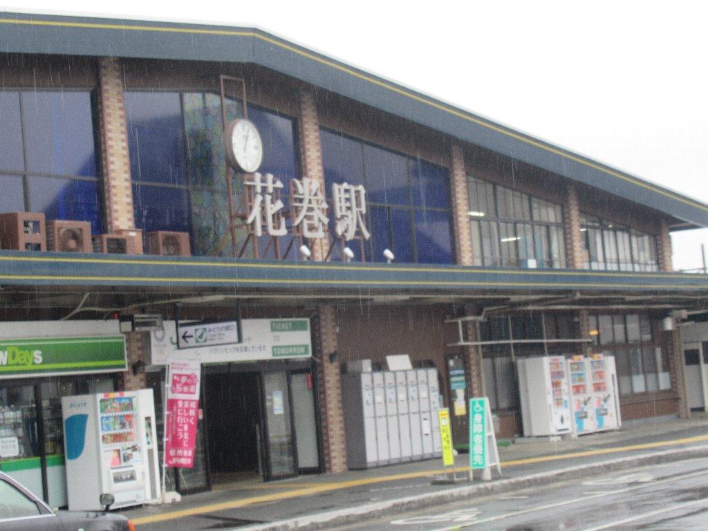 花巻駅は、岩手県花巻市大通り一丁目にある、JR東日本の駅。