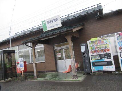 花巻空港駅は、岩手県花巻市二枚橋にある、JR東日本東北本線の駅。