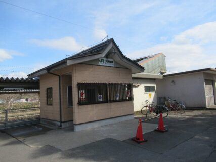大釈迦駅は、青森市浪岡大字大釈迦字前田にある、JR東日本奥羽本線の駅。