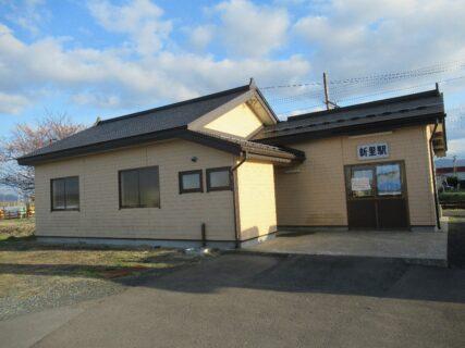 新里駅は青森県弘前市大字新里字東里見にある、弘南鉄道弘南線の駅。