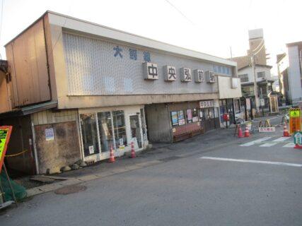 中央弘前駅は、青森県弘前市大字吉野町にある弘南鉄道大鰐線の駅。