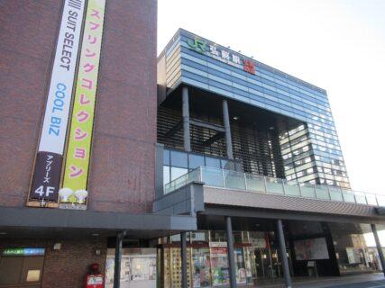 弘前駅は、青森県弘前市大字表町にある、JR東日本・弘南鉄道の駅。