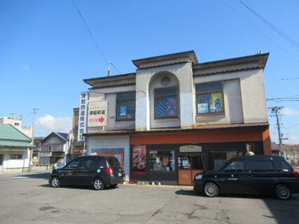 津軽五所川原駅は、青森県五所川原市字大町にある、津軽鉄道の駅。