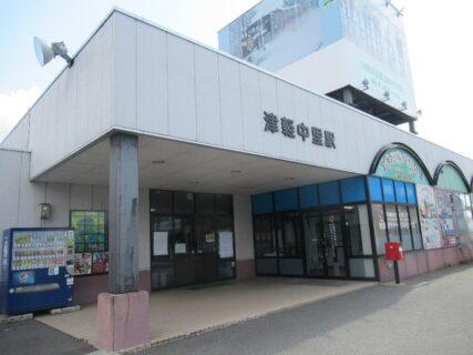 津軽中里駅は、青森県北津軽郡中泊町大字中里にある津軽鉄道の駅。