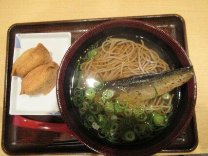近鉄京都駅構内の麺ざんまいで、にしんそば。