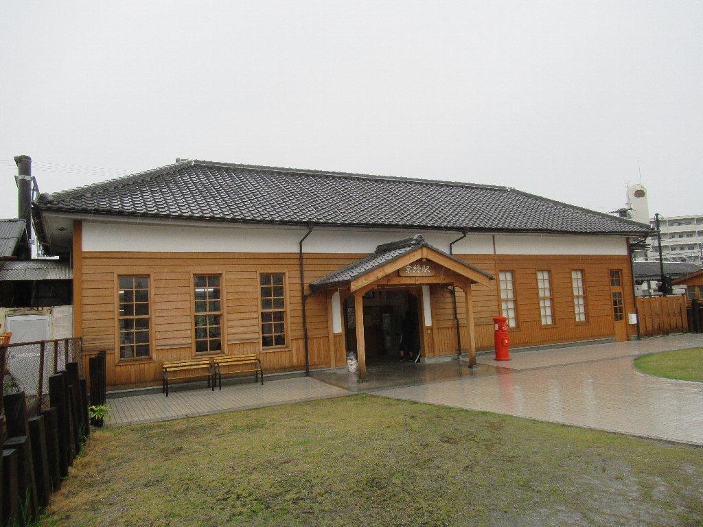 京終駅は、奈良市南京終町にある、JR西日本桜井線の駅。