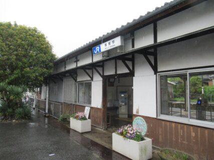 帯解駅は、奈良市今市町一丁目にある、JR西日本桜井線の駅。
