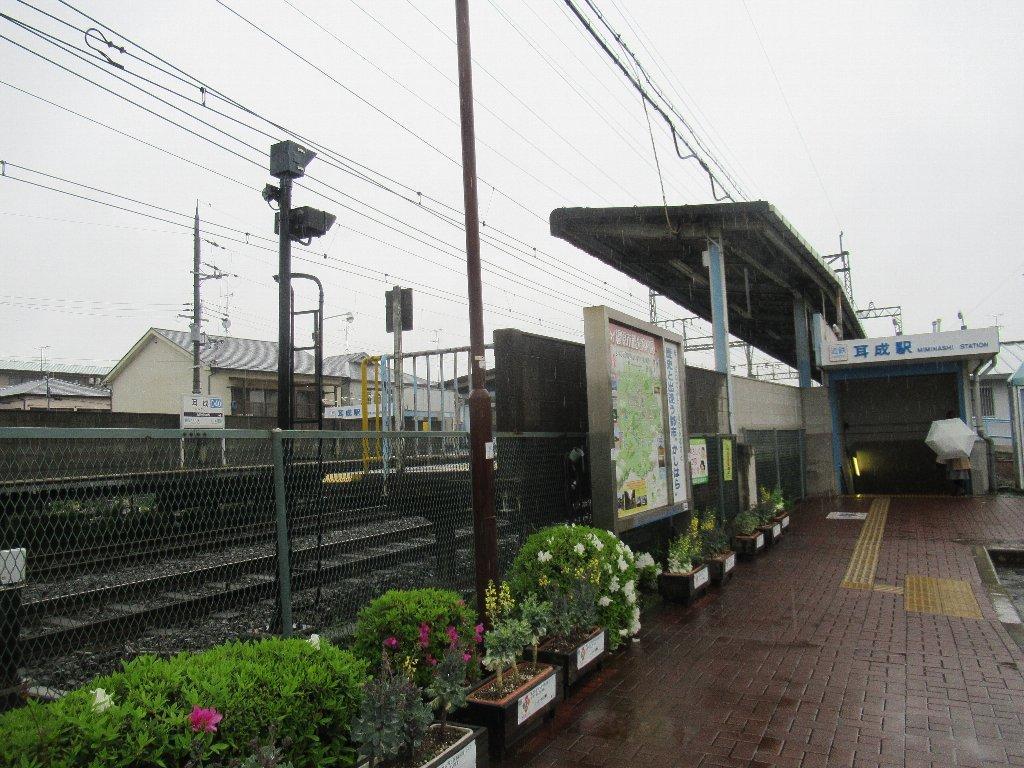 耳成駅は、奈良県橿原市石原田町にある、近鉄大阪線の駅。