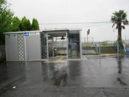 香久山駅は、奈良県橿原市出垣内町にある、JR西日本桜井線の駅。