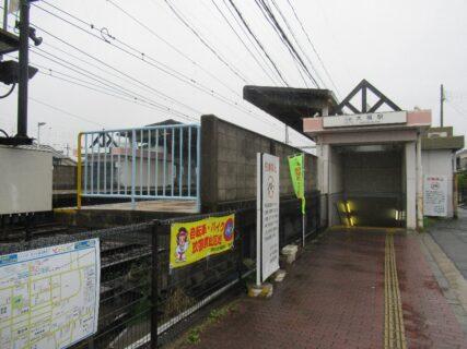 大福駅は、奈良県桜井市大福三丁目にある、近鉄大阪線の駅。