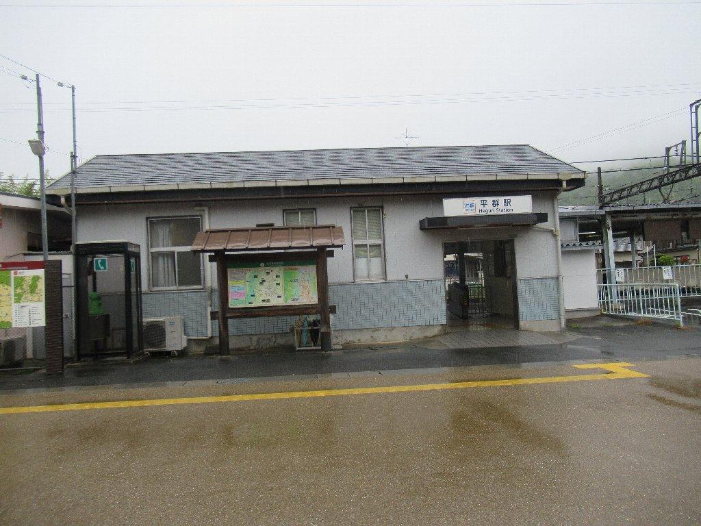 平群駅は、奈良県生駒郡平群町吉新にある、近鉄生駒線の駅。