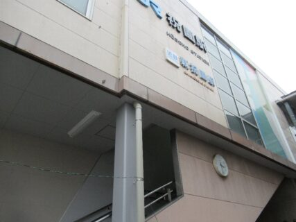 祝園駅は、京都府相楽郡精華町大字祝園小字長塚にある、JR西日本の駅。