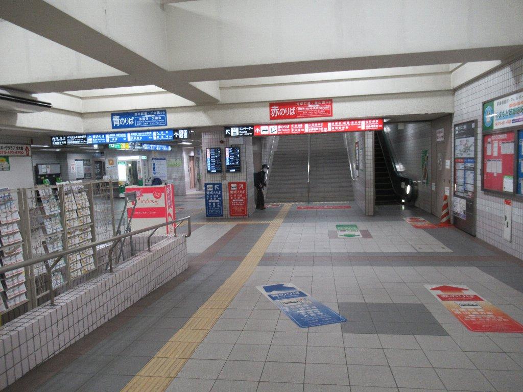 北大路は、京都市北区小山北上総町にある、京都市営地下鉄烏丸線の駅。