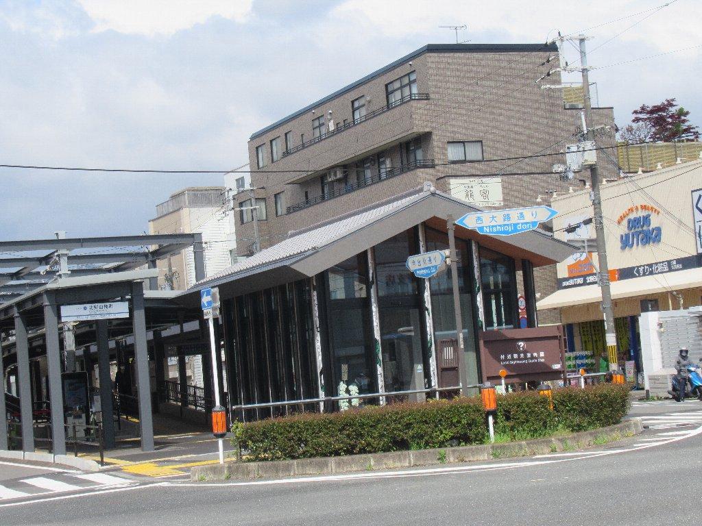 北野白梅町駅のリニューアルが完了したということで。