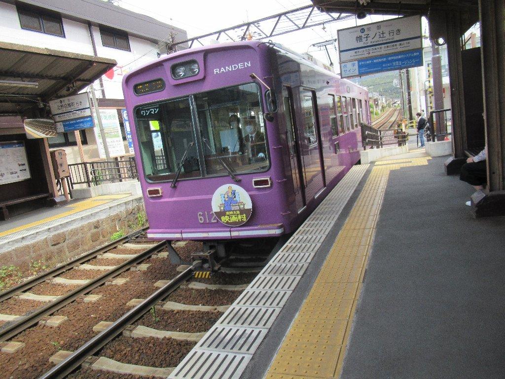 常盤駅は、京都市右京区常盤馬塚町にある京福電気鉄道北野線の駅。