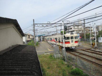 広畑駅は、兵庫県姫路市広畑区高浜町一丁目にある山陽電気鉄道網干線の駅。
