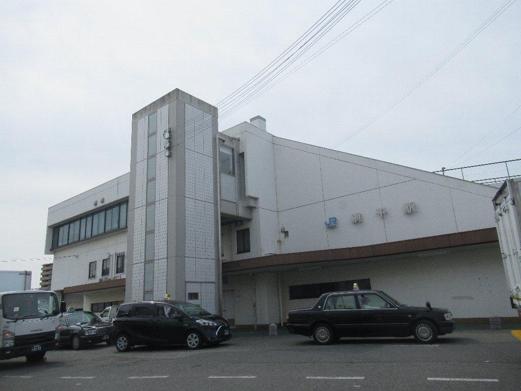 網干駅は、兵庫県姫路市網干区和久にあるJR西日本山陽本線の駅。