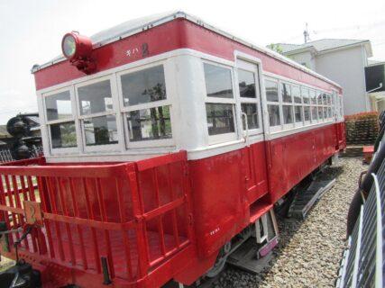 円長寺駅跡付近の公園に保存されている別府鉄道キハ2号。