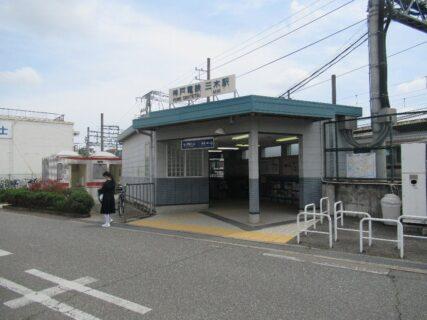 三木駅は、兵庫県三木市末広一丁目にある、神戸電鉄粟生線の駅。