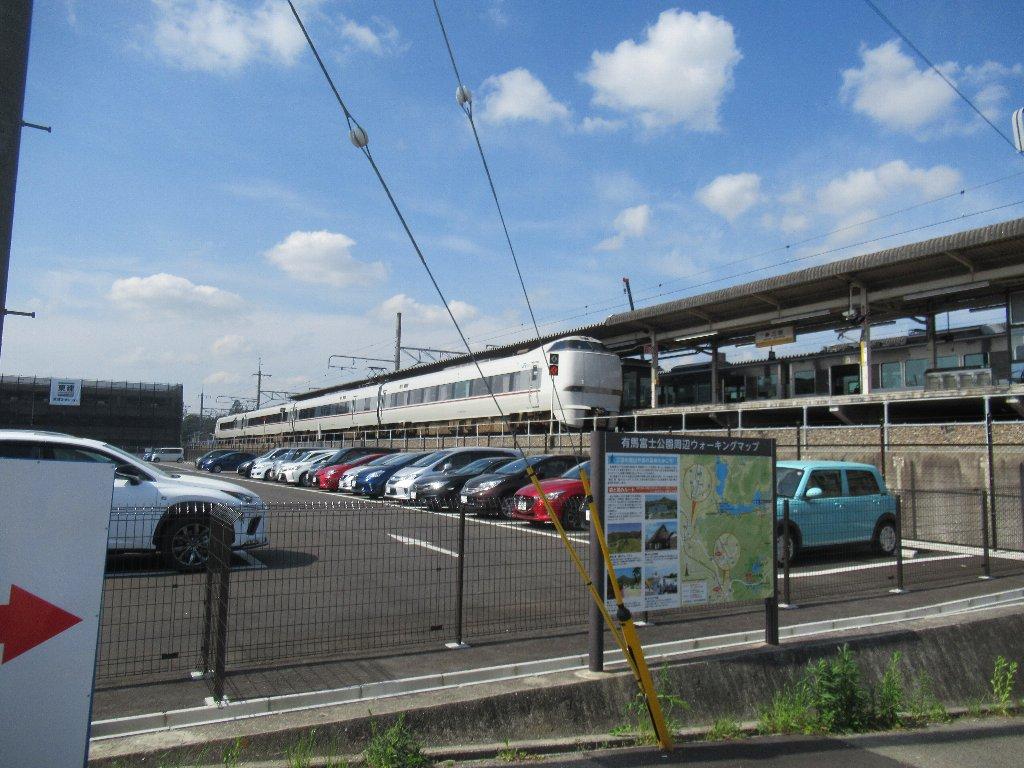新三田駅は、兵庫県三田市福島にある、JR西日本福知山線の駅。