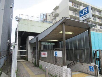 御幣島駅は、大阪市西淀川区御幣島一丁目にある、JR西日本JR東西線の駅。