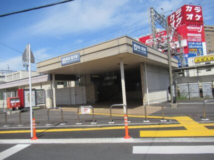 富田駅は、大阪府高槻市富田町三丁目にある、阪急電鉄京都本線の駅