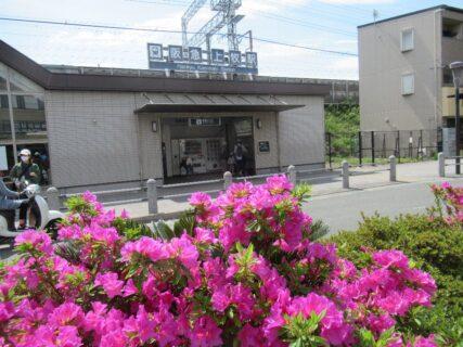 上牧駅は、大阪府高槻市神内二丁目にある、阪急電鉄京都本線の駅。