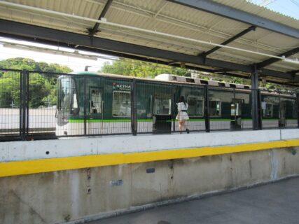 石清水八幡宮駅、約7か月ぶりでございます。