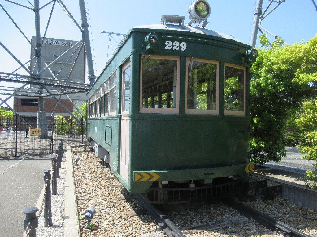 大阪産業大学に、かつて南海電鉄平野線を走った古豪が。