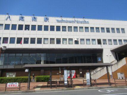 八尾南駅は、大阪府八尾市若林町一丁目にある、大阪メトロの駅。