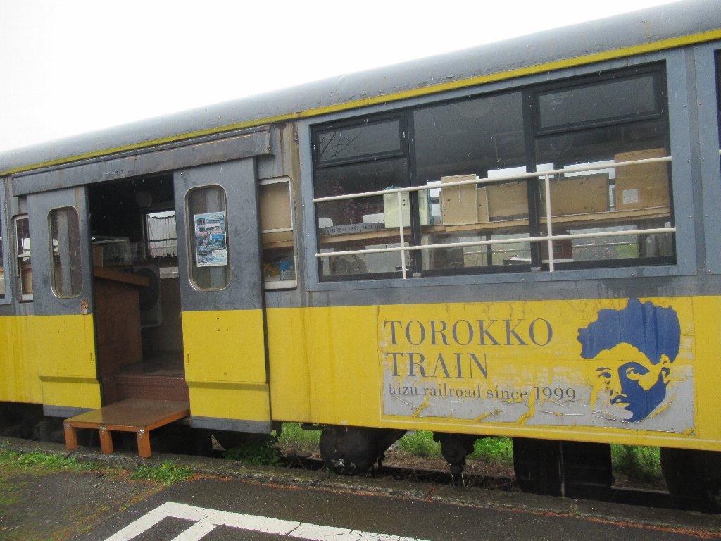 芦ノ牧温泉駅にトロッコ列車AT-301が保存されている。