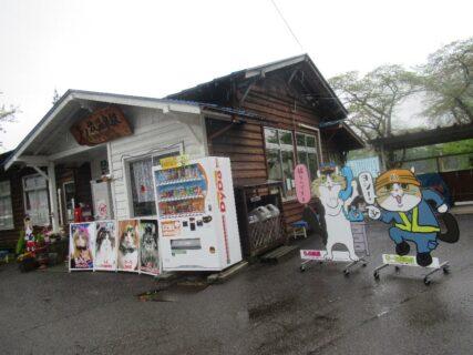 芦ノ牧温泉駅は、会津若松市大戸町香塩乙にある会津鉄道の駅。