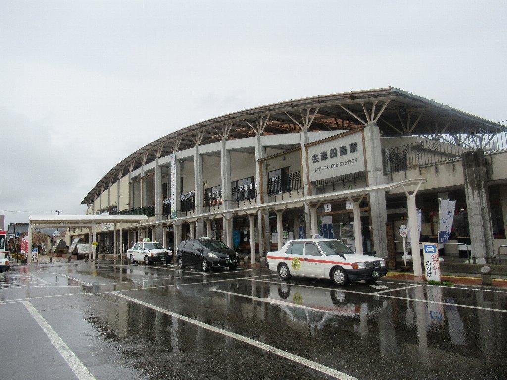 会津田島駅は、福島県南会津郡南会津町にある会津鉄道の駅。
