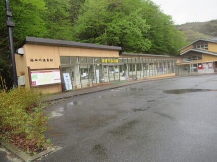 湯西川温泉駅は、栃木県日光市西川にある野岩鉄道の駅。