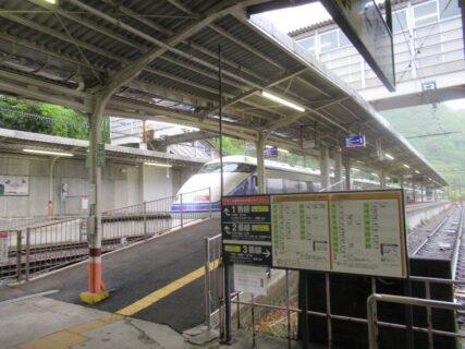 鬼怒川公園駅は、栃木県日光市藤原にある東武鉄道鬼怒川線の駅。