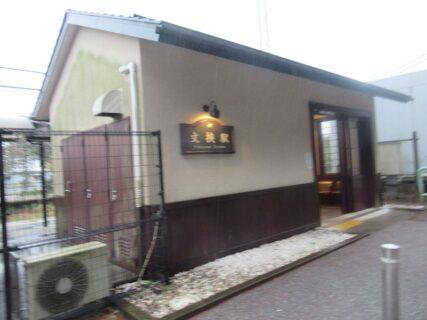 文挟駅は、栃木県日光市小倉にある、JR東日本日光線の駅。