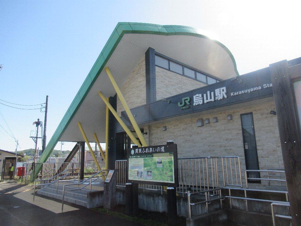 烏山駅は、栃木県那須烏山市南二丁目にある、JR東日本烏山線の駅。