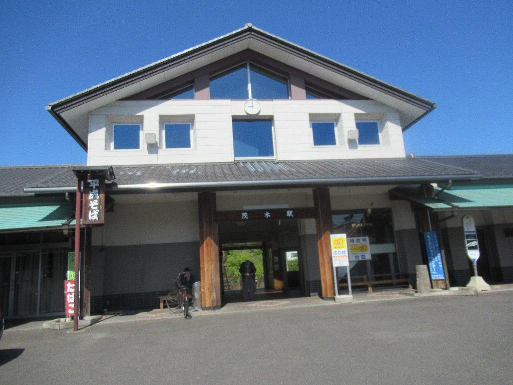 茂木駅は、栃木県芳賀郡茂木町にある真岡鐵道真岡線の駅。