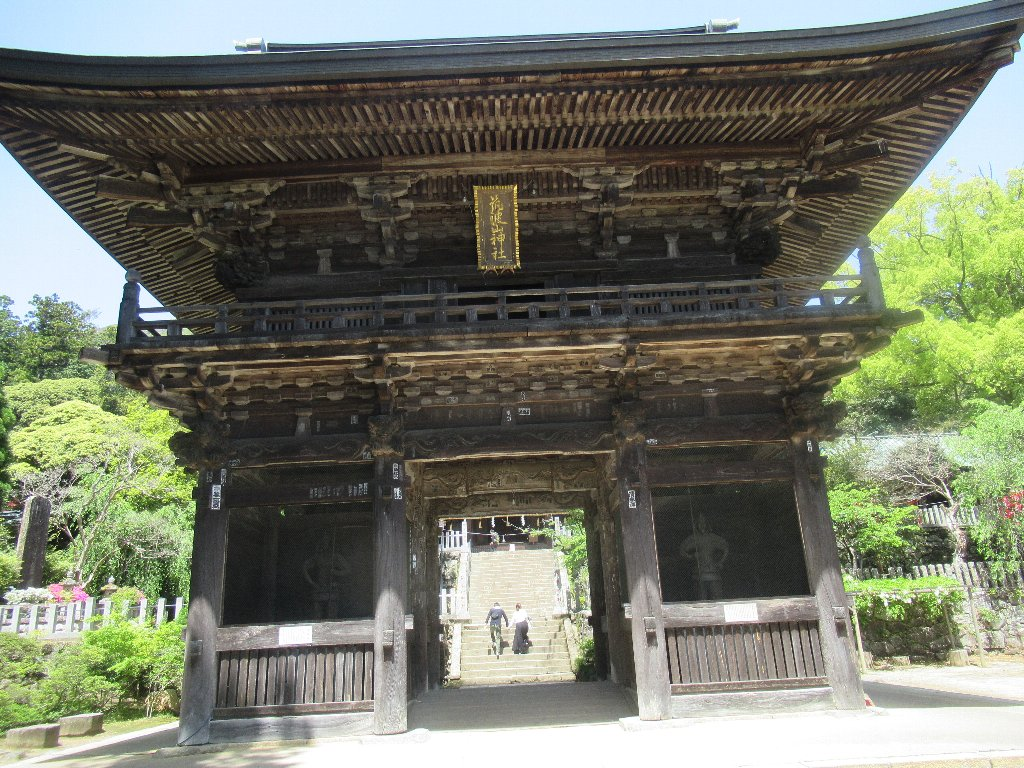 筑波山神社は、茨城県つくば市筑波にある神社。